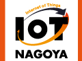 IoT World Conference & Expo 2016 -名古屋-